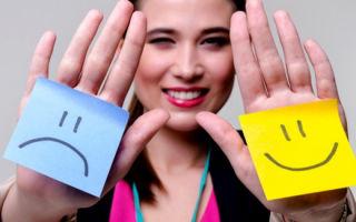 Уровень эмоционального интеллекта: критерии определения