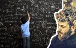 Как повысить интеллект: способы развития умственных способностей