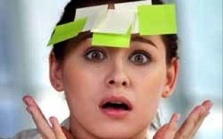 Как повысить концентрацию внимания: упражнения и рекомендации