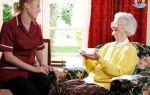 Лечение деменции: причины, диагностика, уход за больным