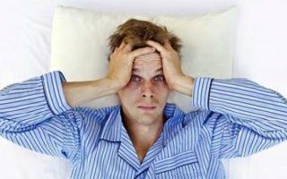 Вялотекущая шизофрения: симптоматика и лечение болезни