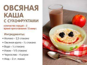 Диета при атеросклерозе сосудов головного мозга: полезные продукты