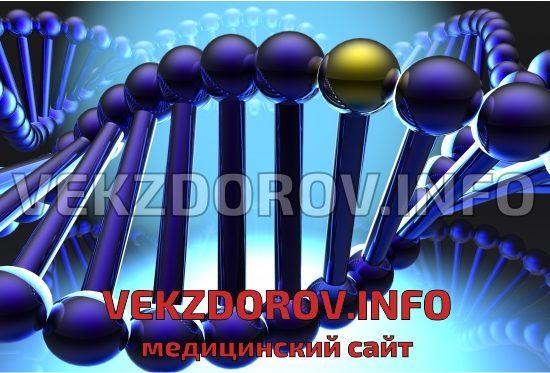 Болезнь Вильсона-Коновалова или гепатоцеребральная дистрофия