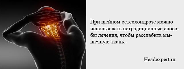 Жжение в голове: причины и симптомы состояния