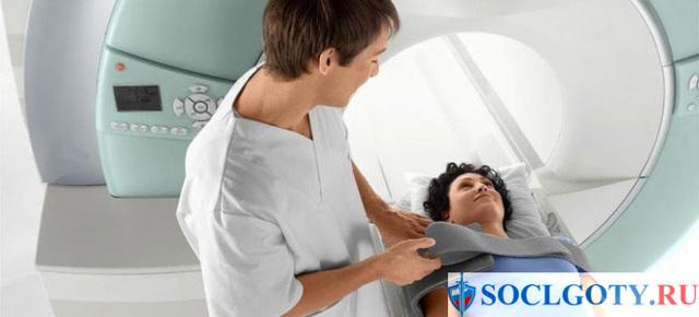 Предусмотрена ли нвалидность при рассеянном склерозе