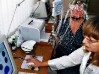 Обследование головы различными методами