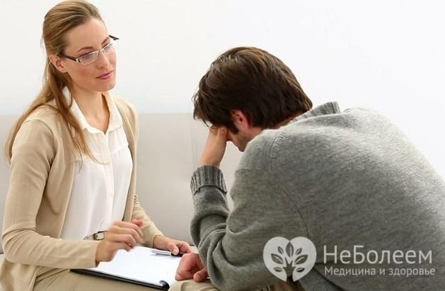 Эндогенная депрессия: причины и лечение психического расстройства
