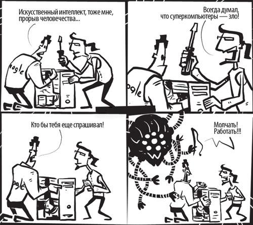 Нарушение интеллекта: проблемы с умственными способностями