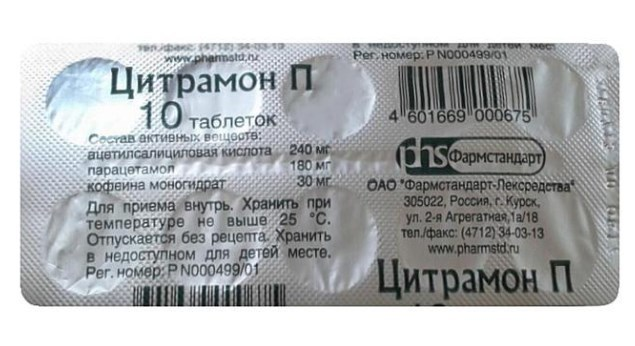 Средство от ВСД: какие препараты на самом деле помогают