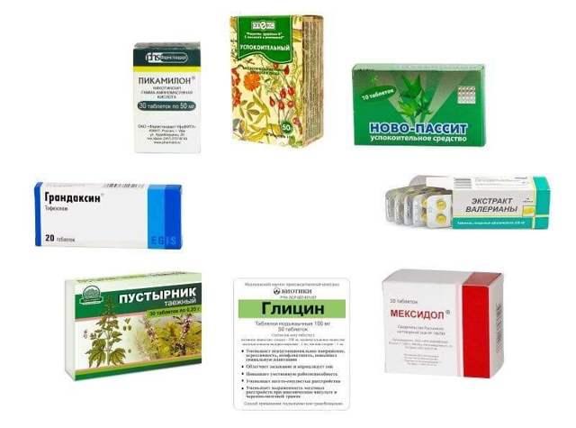 Успокоительные средства для нервной системы человека