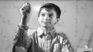 Альфа-ритмы при Пограничном расстройстве и синдроме Аспергера