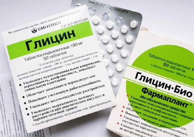 Лекарства от эпилепсии: лучшие противосудорожные препараты