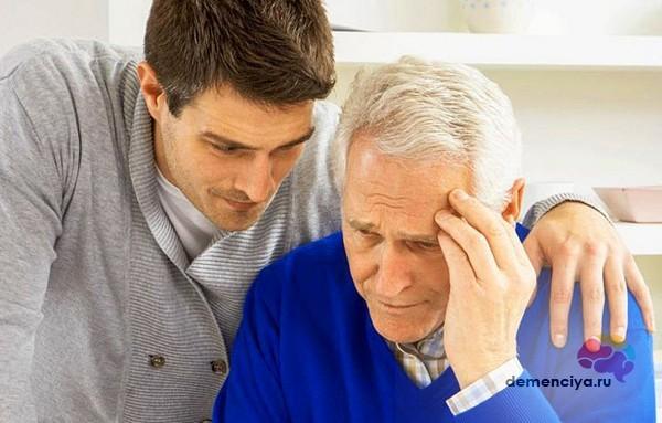 Органическая деменция: типы заболевания, их симптомы, диагностика