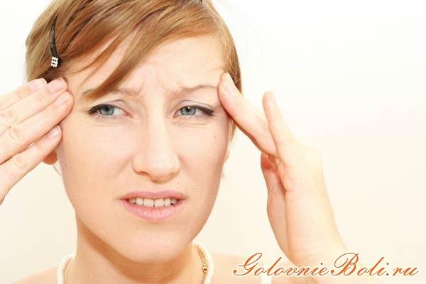 Постоянно болит голова: причины регулярных недомоганий