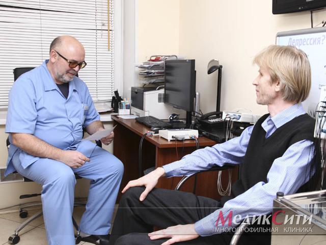 Невроз: симптомы, диагностика и лечение расстройства