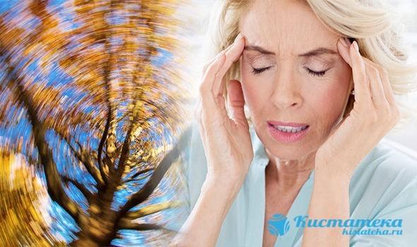 Киста гипофиза: симптомы, диагностика, лечение