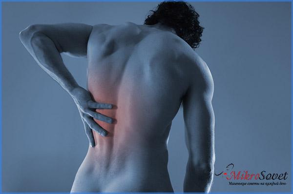 Межреберная невралгия: лечение, причины и симптомы заболевания