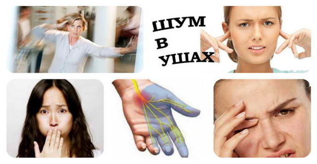 Нарушение мозгового кровообращения: проблемы с сосудами головы